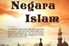 Negara Islam Perlukah