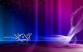 islam ideal dan relatias umat