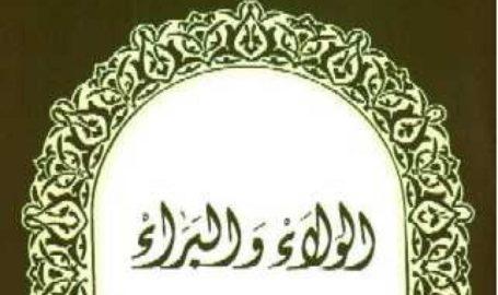 al-wala'-wal-bara' menurut Wahaلاi Salafi