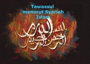 Tawassul dalam Islam