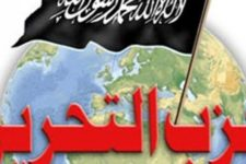 Hizbut Tahrir (1): Akidah dan Aspirasi Khilafah