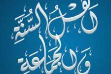 Solusi Perpecahan Umat Islam dan Pemimpin Non-Muslim
